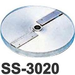 中部コーポレーション 業務用 PRO CHEF 調理機 野菜スライサー ミニスライサー SS-350A専用 オプション 千切り円盤 SS-3020