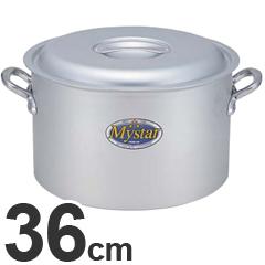 北陸アルミニウム 業務用 プロマイスター 半寸胴鍋 36cm HP09-RM367