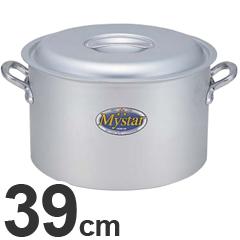 北陸アルミニウム 業務用 プロマイスター 半寸胴鍋 39cm HP09-RM397