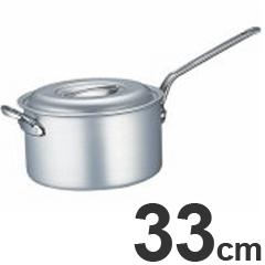 北陸アルミニウム 業務用 プロマイスター 片手鍋 33cm 補助取っ手付 HP09-KM337