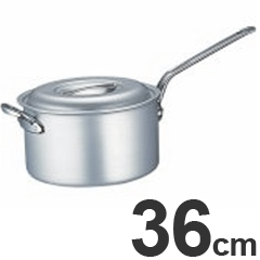 北陸アルミニウム 業務用 プロマイスター 片手鍋 36cm 補助取っ手付 HP09-KM367