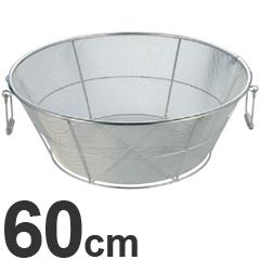 弁慶 18-8ステンレス ざる 平底 アルゴン溶接 細目 把手付 60cm HF-69