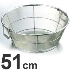 弁慶 18-8ステンレス ざる 平底 アルゴン溶接 細目 把手付 51cm HF-67B
