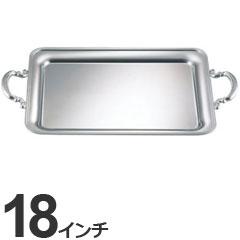三宝産業 ユキワ 業務用 食器 バンケットウェア B淵 角盆 手付 18インチ 0243 1801-18