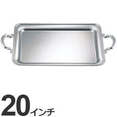 三宝産業 ユキワ 業務用 食器 バンケットウェア B淵 角盆 手付 20インチ 0243 2001-20