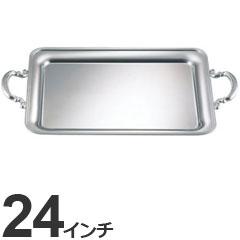 三宝産業 ユキワ 業務用 食器 バンケットウェア B淵 角盆 手付 24インチ 0243 2401-24