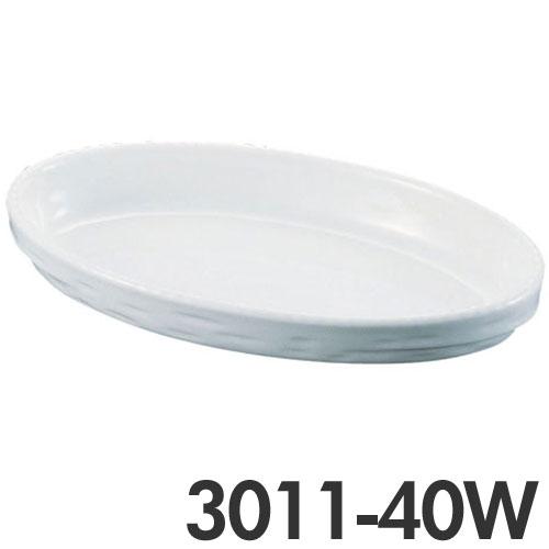 Schonwald シェーンバルド オーバルグラタン皿 3011-40W ホワイト