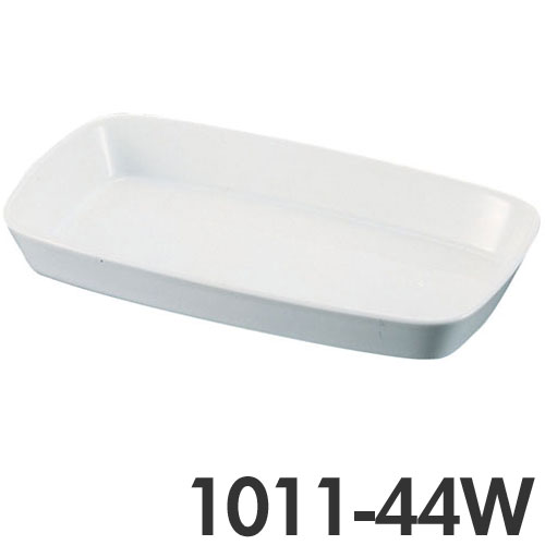 Schonwald シェーンバルド 角グラタン皿 1011-44W ホワイト
