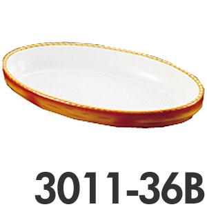 Schonwald シェーンバルド オーバルグラタン皿 3011-36B ブラウン