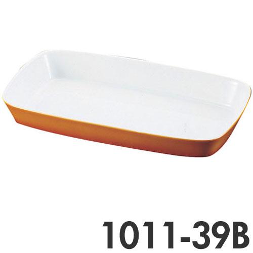 Schonwald シェーンバルド 角グラタン皿 1011-39B ブラウン