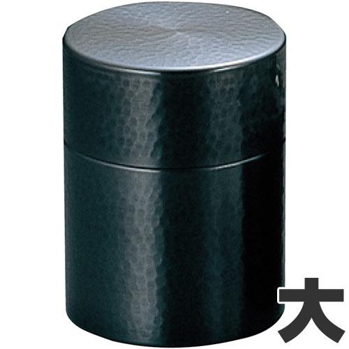 北海道 沖縄以外は13000円以上で送料無料 新光金属 新槌起銅器 BC-107 純銅黒銅仕上げ槌目茶筒 超人気 大 授与