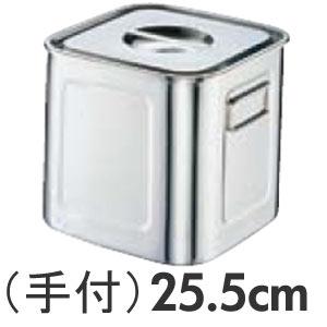 三宝産業 18-8ステンレス 深型角キッチンポット 手付 25.5cm