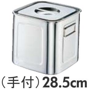 三宝産業 18-8ステンレス 深型角キッチンポット 手付 28.5cm