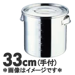 三宝産業 UK 21-0ステンレス 目盛付キッチンポット 手付 33cm