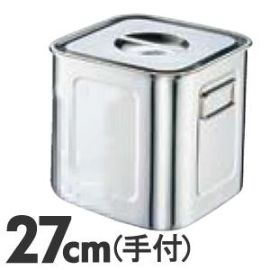 三宝産業 18-8ステンレス 深型角キッチンポット 手付 27cm