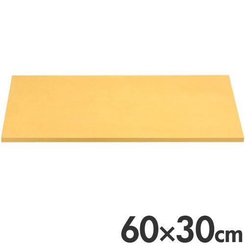 アサヒゴム 合成ゴムまな板 アサヒ クッキンカット 抗菌タイプ G103 60×30cm