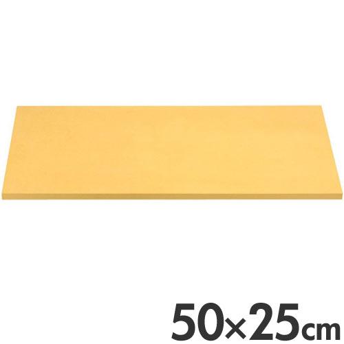 アサヒゴム 合成ゴムまな板 アサヒ クッキンカット 抗菌タイプ G101 50×25cm