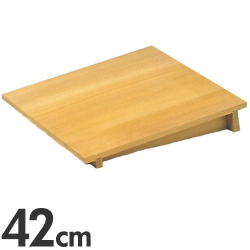 EBM さわら 角セイロ傾斜蓋 42cm用