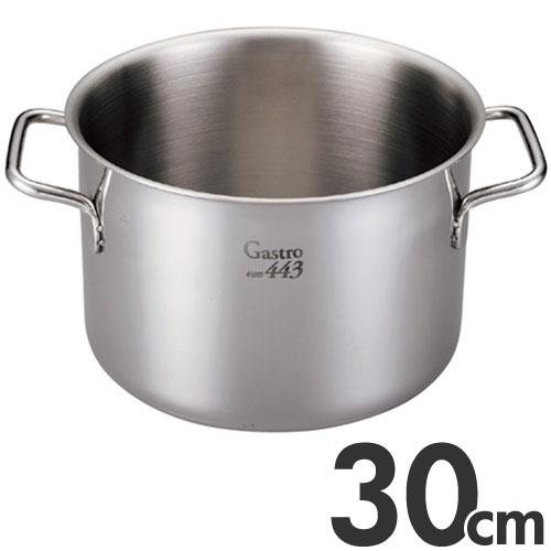 Gastro ガストロ 443 IH対応 半寸胴鍋 30cm
