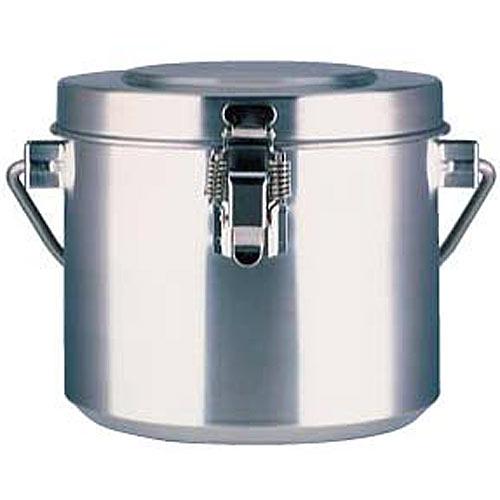 サーモス 高性能 保温食缶 シャトルドラム 2L GBC-02
