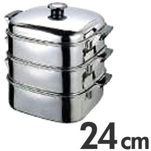 T 18-8ステンレス 角型蒸器 3段 24cm