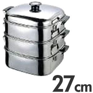 T 18-8ステンレス 角型蒸器 3段 27cm