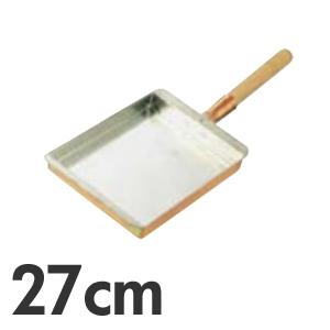 SA 銅 玉子焼 関西型 27cm (玉子焼き器・卵焼き フライパン)