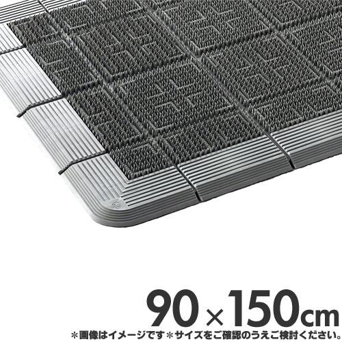 山崎産業 屋外用マット クロスハードマット #15 90×150cm F-122-15 グレー