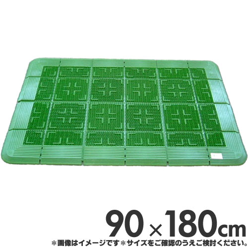 山崎産業 屋外用マット クロスハードマット #18 90×180cm F-122-18 グリーン