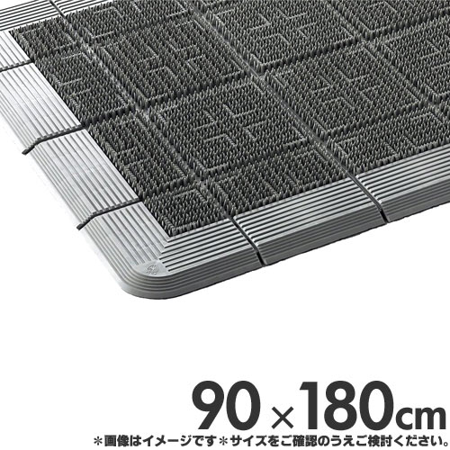 山崎産業 屋外用マット クロスハードマット #18 90×180cm F-122-18 グレー