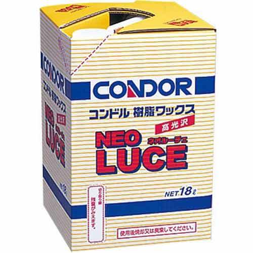 山崎産業 コンドル 樹脂ワックス ネオルーチェ 18L C260-18LX-MB 18L