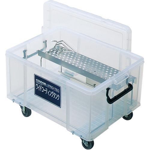 山崎産業 ワックス塗布用タンク プロテック ワイドコーティングタンク 40 C296-040X-MB