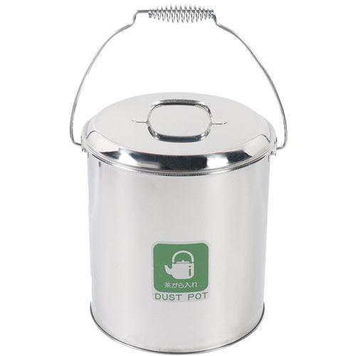 山崎産業 ゴミ箱 ダストポット 内容器付 ST-15 DP-05C-SA