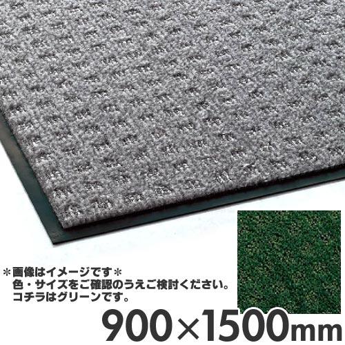 テラモト 屋内用 除塵用マット エコ フロアーマット 900×1500mm MR-032-146 グリーン