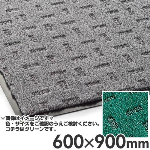 テラモト 屋内用 吸水用マット エコ レインマット 600×900mm MR-026-140 グリーン