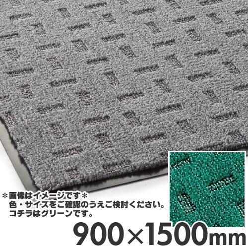 テラモト 屋内用 吸水用マット エコ レインマット 900×1500mm MR-026-146 グリーン