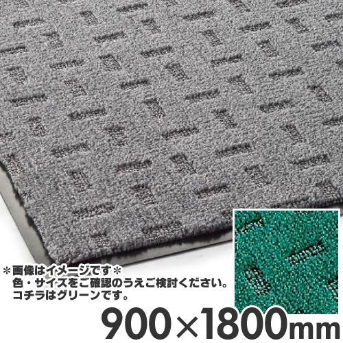 テラモト 屋内用 吸水用マット エコ レインマット 900×1800mm MR-026-148 グリーン