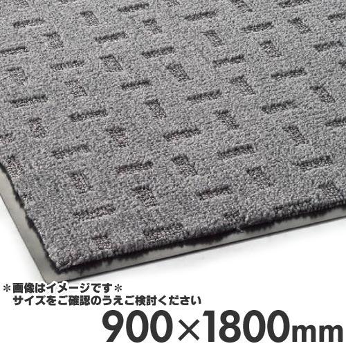 テラモト 屋内用 吸水用マット エコ レインマット 900×1800mm MR-026-148 グレー