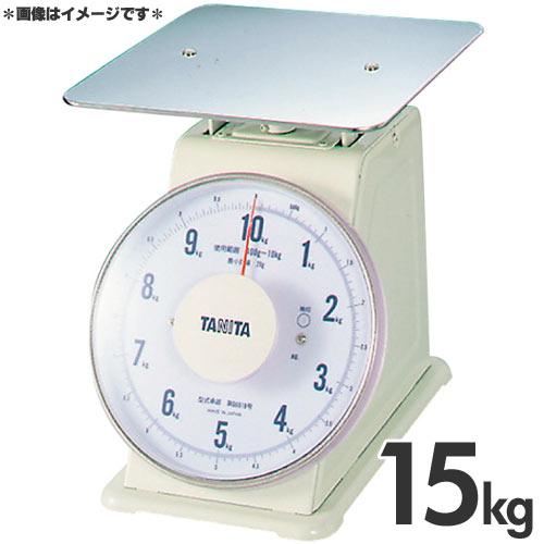 TANITA タニタ 上皿自動はかり(検定品) 2095 平皿 15kg