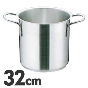 MuranoInduction ムラノ インダクション IH対応 18-8ステンレス 寸胴鍋 蓋無 32cm