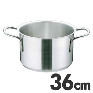 MuranoInduction ムラノ インダクション IH対応 18-8ステンレス 半寸胴鍋 蓋無 36cm