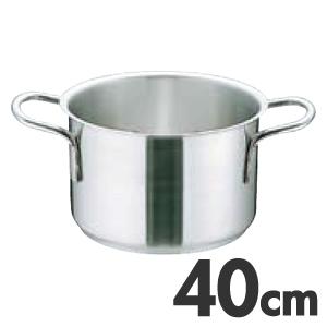 MuranoInduction ムラノ インダクション IH対応 18-8ステンレス 半寸胴鍋 蓋無 40cm