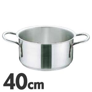 MuranoInduction ムラノ インダクション IH対応 18-8ステンレス 外輪鍋 蓋無 40cm