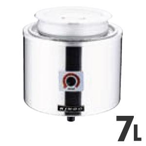 KINGO 湯煎式電気スープジャー D9001 7L