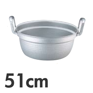 Murano ムラノ アルミ円付鍋 51cm
