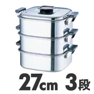 IH対応 桃印 18-0ステンレス 角型蒸器 27cm 3段