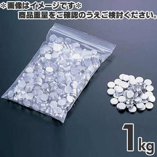 北海道 ショッピング 沖縄以外は13000円以上で送料無料 アルミ ニュータルトストーン 激安格安割引情報満載 1kg