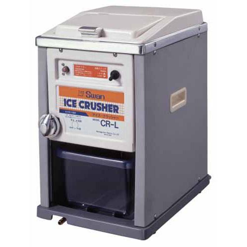 池永鉄工 スワン(Swan) 電動式アイスクラッシャー CR-L 業務用氷削機 グレー