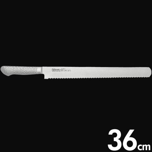 片岡製作所 モリブデン鋼 包丁 ブライト M11 プロ ウェーブケーキナイフ パン切り 360mm M1149