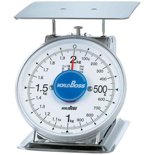 ワールドボス サビない 中型ステンレス製上皿自動秤 2kg SA-2S